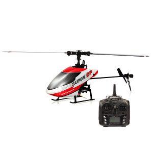 Walkera Super CP 6CH 3D Helikopter med DEVO 7E