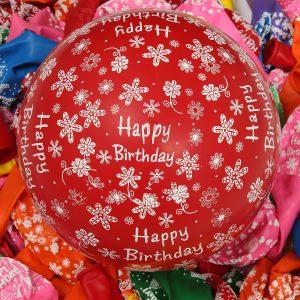 100st / väska 12cm Skönhetsballong Grattis på födelsedagen Ballong Födelsedagsfest
